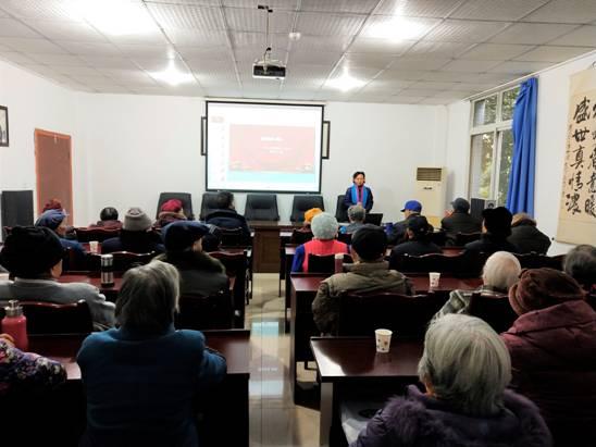 眉山市社会福利院10周年庆——开展道德文化与养生讲座