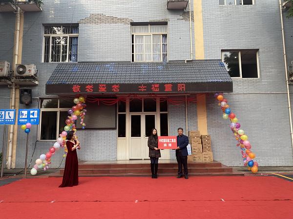 市福利院开展重阳庆祝活动