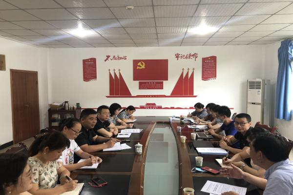 中国标准化研究院 来院调研养老服务标准化